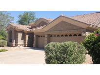View 5575 E Sheena Dr Scottsdale AZ