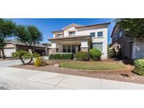 View 13514 W Catalina Dr Avondale AZ