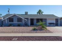 View 3737 W Gardenia Ave Phoenix AZ