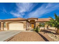 View 104 W Granite Trl Casa Grande AZ