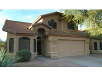 View 4621 E Swilling Rd Phoenix AZ