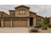 View 4823 E Estevan Rd Phoenix AZ