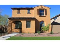 View 9332 S 34Th Ln Laveen AZ