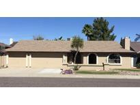 View 5868 E Kathleen Rd Scottsdale AZ