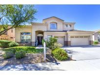 View 7621 E Phantom Way Scottsdale AZ