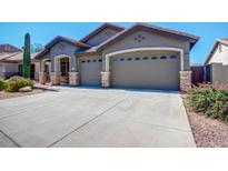 View 7343 E Norwood St Mesa AZ