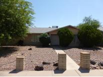 View 4101 W Beryl Ave Phoenix AZ