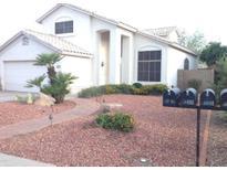 View 8260 W Rue De Lamour Peoria AZ