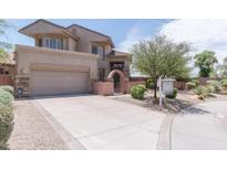 View 7629 E Via Del Sol Dr Scottsdale AZ