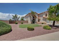 View 8964 W Alex Ave Peoria AZ
