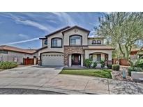 View 12617 W Sells Dr Litchfield Park AZ