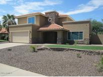 View 5708 E Le Marche Ave Scottsdale AZ
