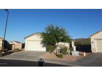 View 917 E Gwen St Phoenix AZ
