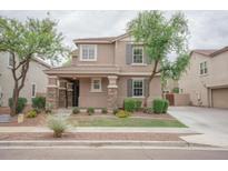 View 2319 E Sunland Ave Phoenix AZ