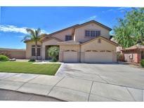 View 7033 W Lariat Ln Peoria AZ