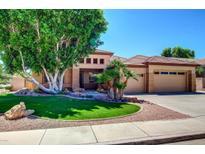 View 8037 W Sands Dr Peoria AZ