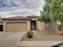 View 7320 W Superior Ave Phoenix AZ