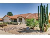 View 5879 E Le Marche Ave Scottsdale AZ