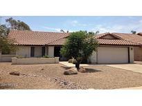 View 5849 E Paradise Ln Scottsdale AZ