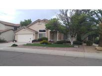 View 10355 W Ashbrook Pl Avondale AZ
