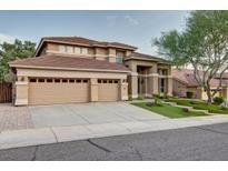 View 22387 N 65Th Ave Glendale AZ