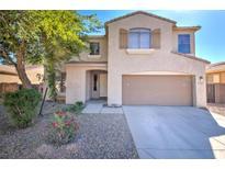 View 7405 W Superior Ave Phoenix AZ