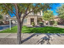 View 3008 E Vernon E St # No Gilbert AZ