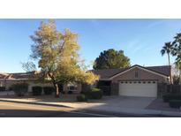 View 3331 E Beardsley Rd Phoenix AZ