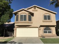 View 7426 E Monte Ave Mesa AZ