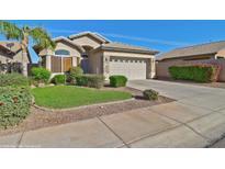 View 12384 W Lincoln St Avondale AZ