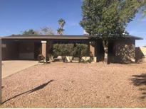 View 1102 W Campo Bello Dr Phoenix AZ