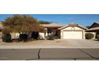 View 8352 W Rosemonte Dr Peoria AZ