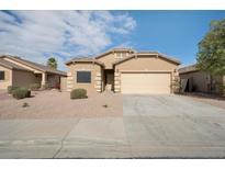 View 44038 W Mccord Dr Maricopa AZ